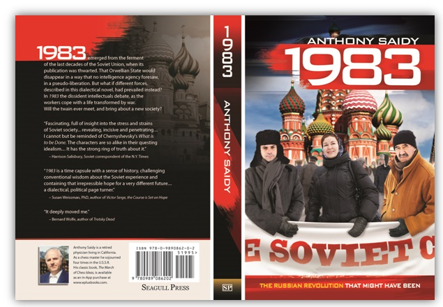 cover Anthony Saidy 1983_635x440